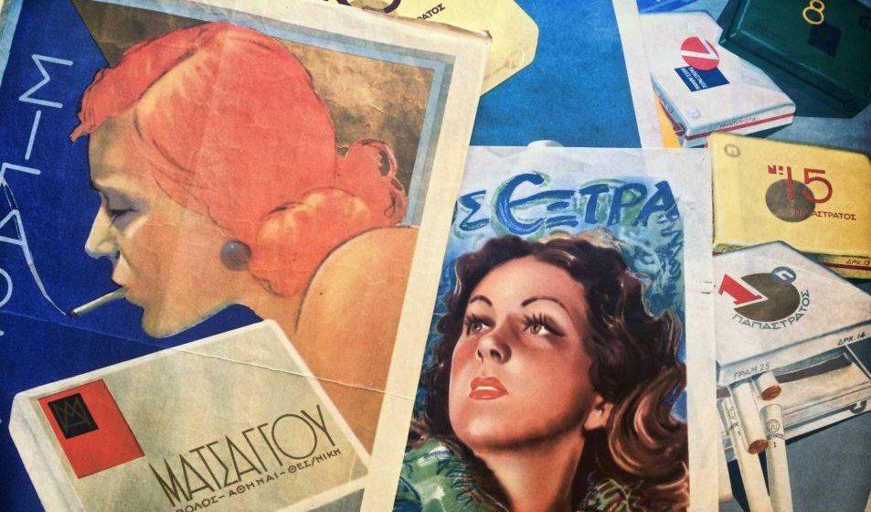 femmes-cibles-industrie-tabac-marketing-publicite