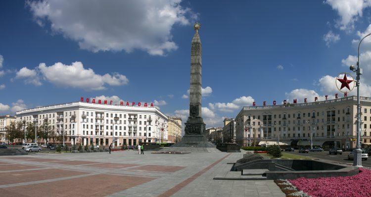 Biélorusse-commerce-illicite-tabac